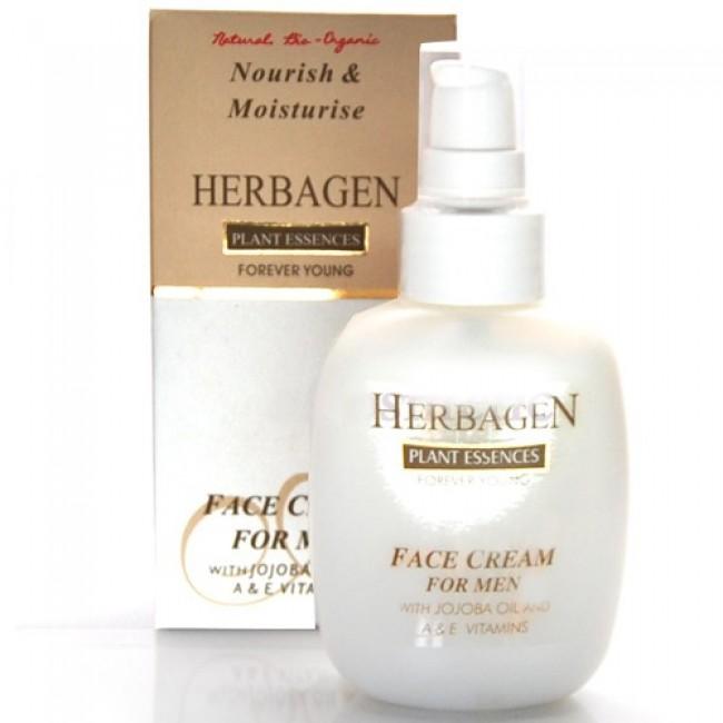 Crema de fata cu ulei de jojoba pentru barbati, Herbagen