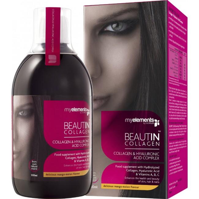 Beautin Collagen - Colagen lichid cu acid hialuronic, vitaminele A, B, C si Magneziu